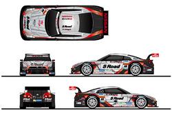 #46 S Road Craftsports GT-R, GT500