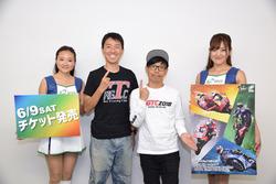 チュートリアルの福田充徳さんとバッファロー吾郎・竹若元博さん ツインリンクもてぎエンジェル