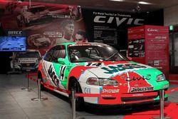 特別展示「CIVIC Racing History ~FF最速ツーリングカーの系譜~」