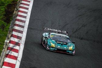 #38 Hojust Racing: Afiq Ikhwan Yazid, Toshiyuki Ochiai