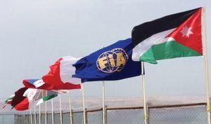 أعلام المشاركين برالي الأردن