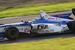 William Buller, Kondo Racing