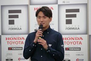 Katsumasa Chiyo