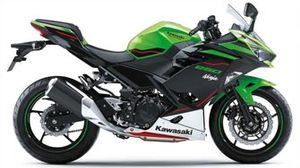 2021 Kawasaki Ninja 250 KRT Edition