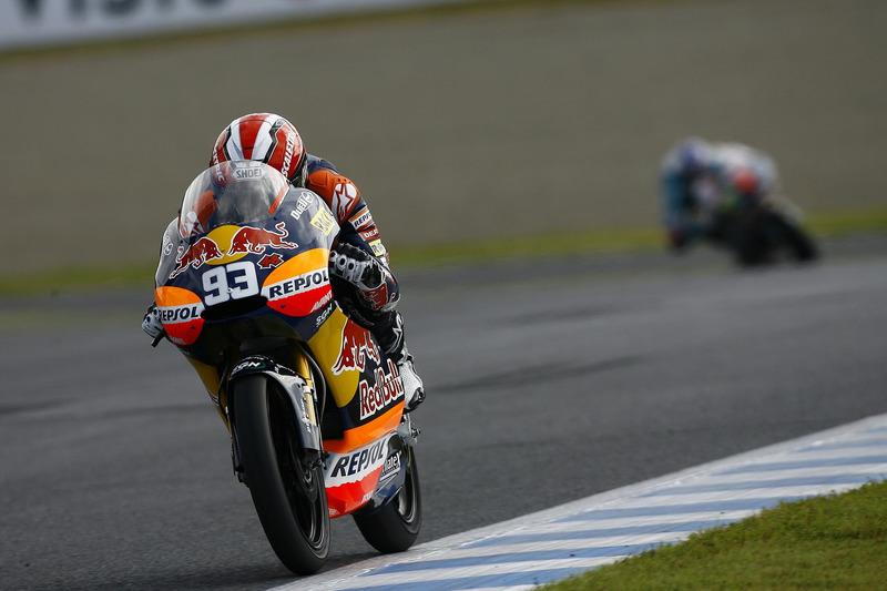 Victoire #7, GP du Japon 2010 de 125cc - Motegi