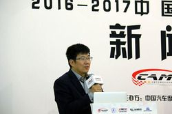 Rally-Cross Championship of China Presentation