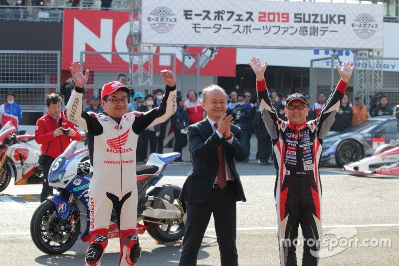 Takahiro Yachi, Honda President, Sayaka Yamashita, Akio Toyoda, Toyota President