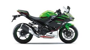 2021 Kawasaki Ninja KRT Edition - Resized