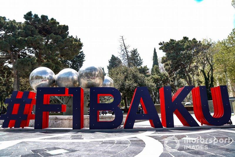 لافتة باكو
