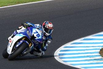 Hikari Okubo, Dynavolt Honda