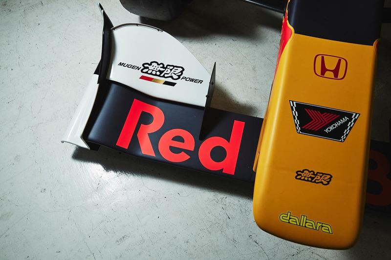 Detalle del alerón delantero del coche de Pierre Gasly, Team Mugen