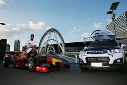 Daniel Ricciardo, Red Bull Racing avec la Red Bull RB12