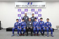 SRS-Formula チャレンジ入校生