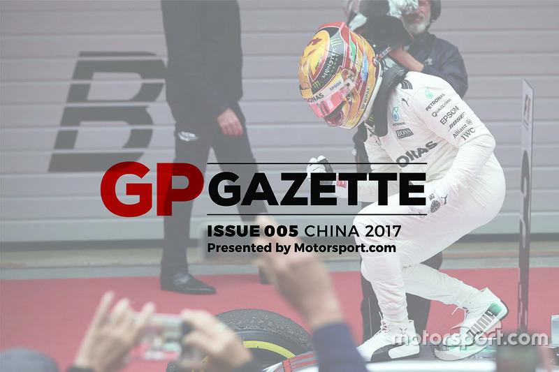 جي بي غازيت جائزة الصين الكبرى