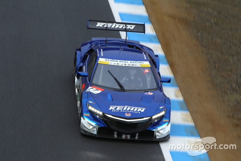 #17 KEIHIN NSX CONCEPT-GT