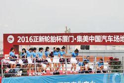 COC预赛,赛场啦啦队