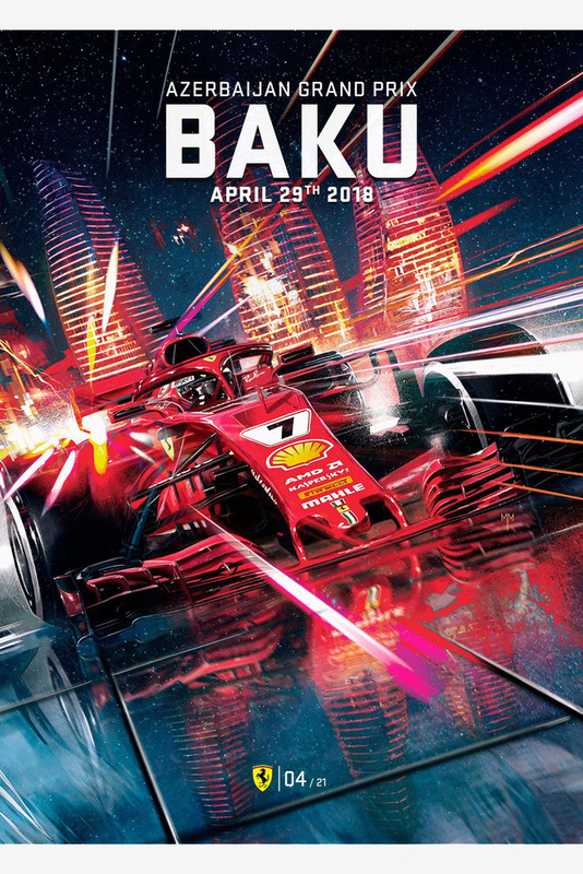 Постер Гран При Азербайджана
