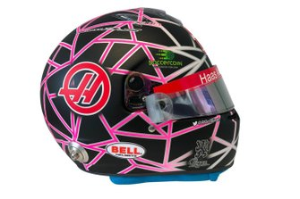 Helmet of Romain Grosjean, Haas F1 by Richard Orlinski