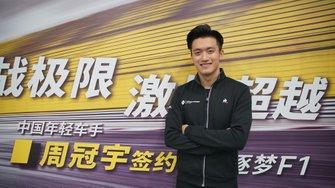 Guan Yu Zhou, Renault F1 Team