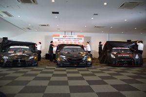GT500マシン発表