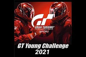 GT Young Challenge 2021