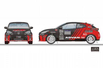 NUTAHARA Rally team announcement