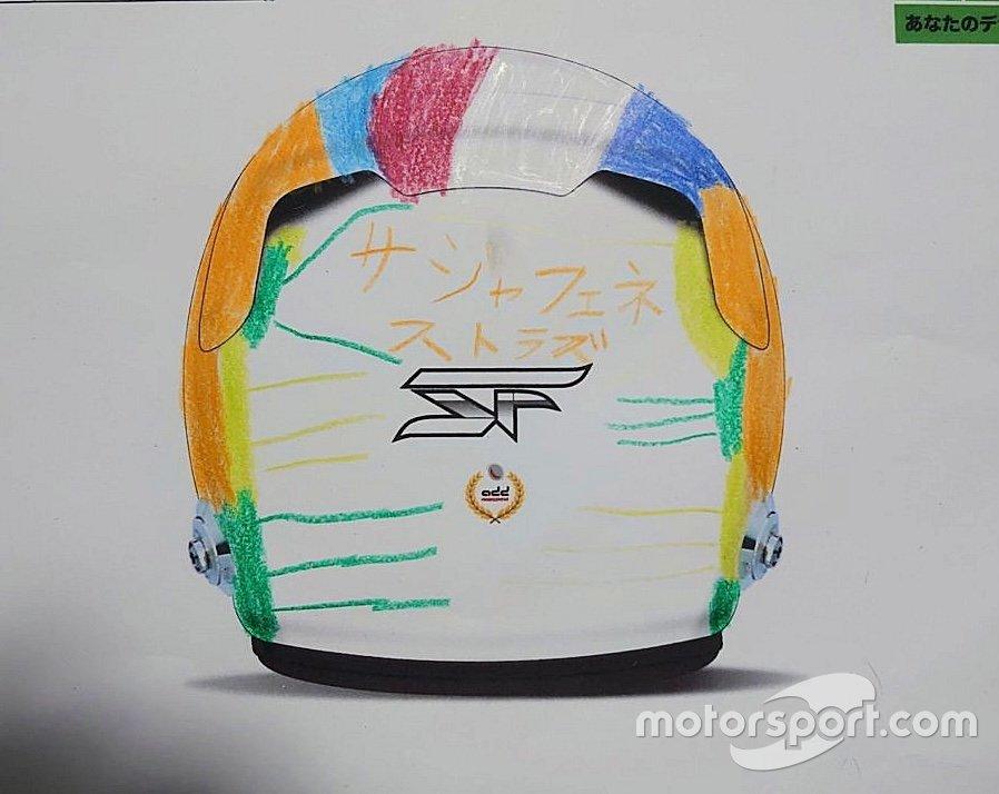 特別ヘルメットデザイン© ななみ