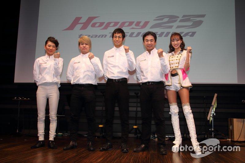 2020 HOPPY Team TSUCHIYA Launch