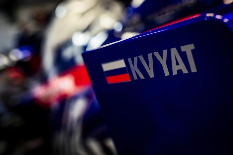 Dettaglio della Scuderia Toro Rosso STR14 di Daniil Kvyat