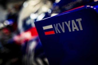 Detalle del Scuderia Toro Rosso STR14 de Daniil Kvyat