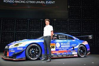 Presentación Kondo Racing GT300