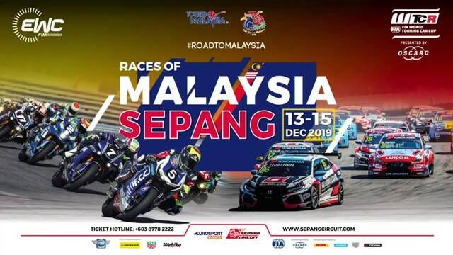 WTCR and EWC mega weekend at Sepang