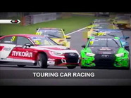 TCR Series set to launch in Australian in 2019