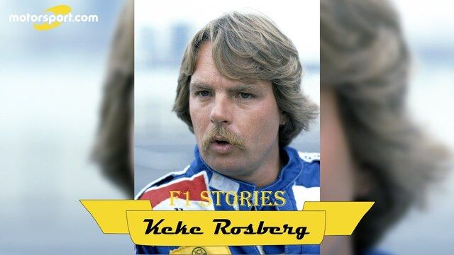F1 Stories: Keke Rosberg, la costanza come virtù