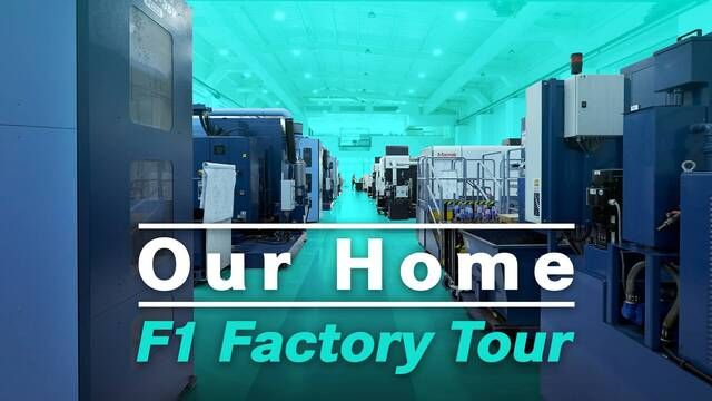 Our Home: Mercedes F1 Factory Tour!