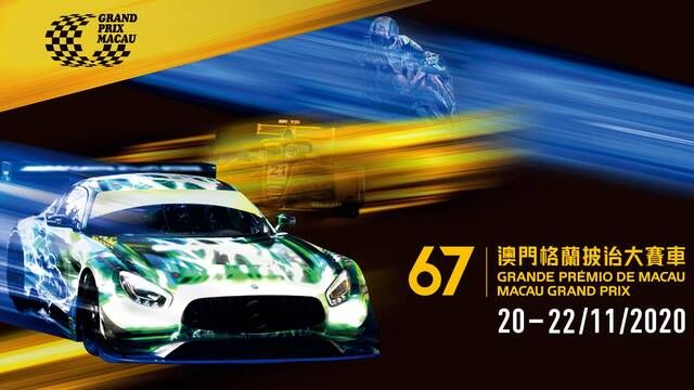 Live: 67th Macau Grand Prix - Sunday