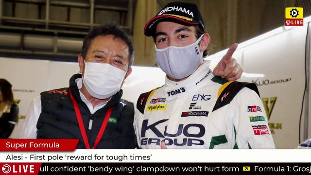 Super Formula: Alesi - First pole 'reward for tough times'