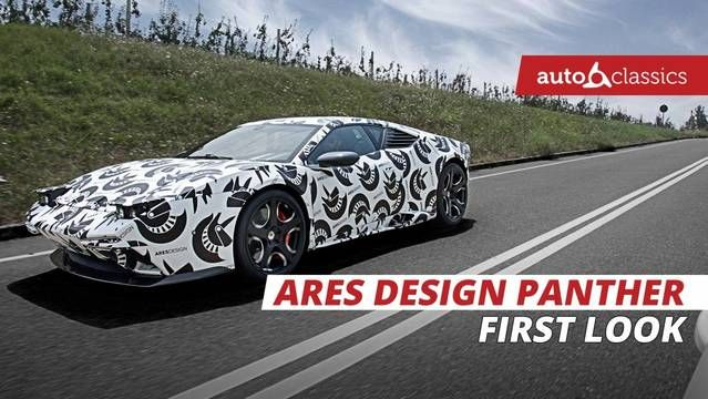 ARES Design Panther: First look