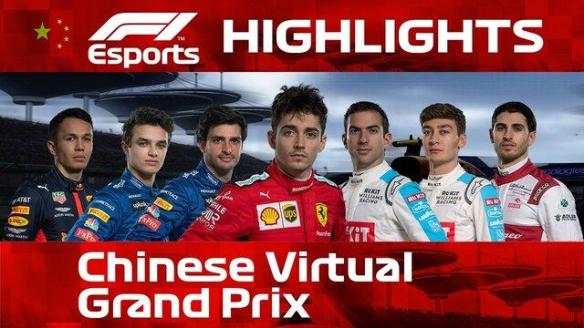 Chinese Virtual Grand Prix Highlights | Aramco