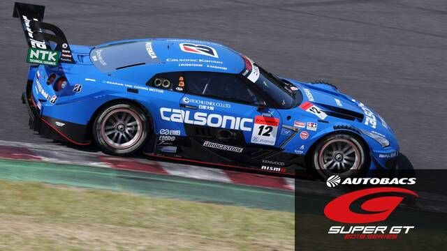 Live: Super GT Sugo - Race