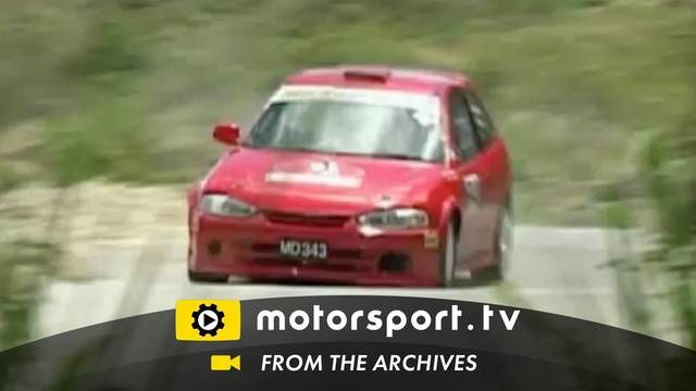 Barbados Rally Carnival 2008: too bumpy
