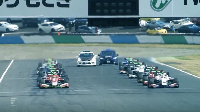 Super Formula: Twin Ring Motegi - Race Start