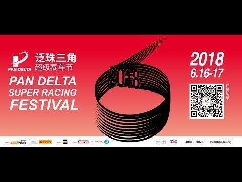 Race 2 Zhuhai | Asian Formula Renault 2018