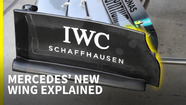Where Mercedes (and others) were asked to change their F1 front wing designs