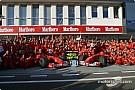 Ferrari's success no secret