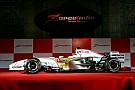 Галерея: 10 років тому Force India представила перший болід