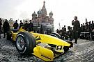 معرض الصور: أغرب عروض الكشف عن السيارات في تاريخ الفورمولا واحد