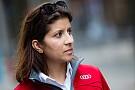 Формула E У Жіночій комісії FIA незадоволені коментарями Кармен Хорди