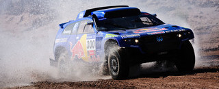 Dakar Sainz fastest, but Al-Attiyah closes in on win