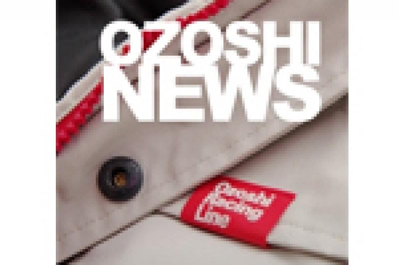 Nadchodzi zimowa kolekcja Ozoshi